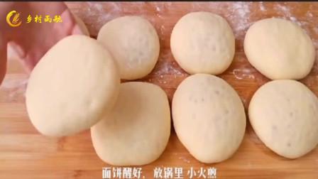 豆沙饼最简单的做法,不用蒸,还不用烤箱!比面包都好吃