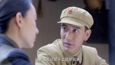 《擒狼》19集预告片