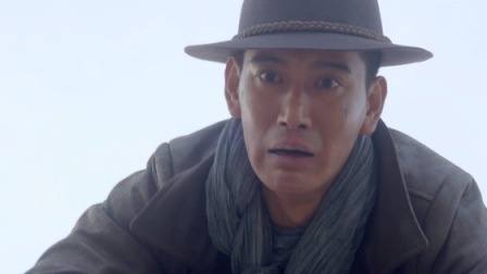 《擒狼》26集预告片