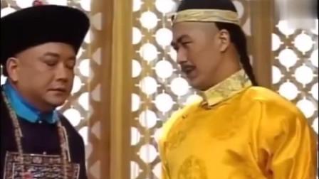 和珅百般害刘罗锅,皇上最后却说出了刘罗锅不可杀的原因