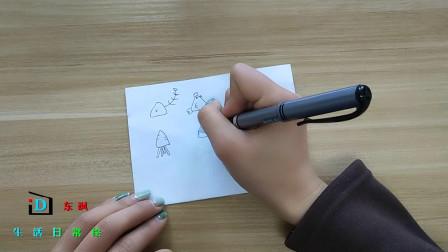 创意的三角形简笔画,发挥自己丰富想象力,三角形都能画什么图案呢