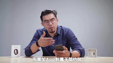 智能手环评测 —— 小米手环3 VS 黑加手环