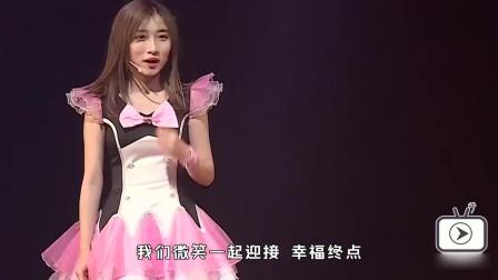 SHY48付紫琪翻唱,《神兵小将》主题曲,一开口就忍不住跟着唱了