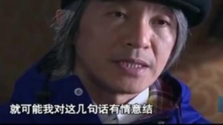 柴静采访周星驰,当问道为什么还不结婚时,朱茵是心病!