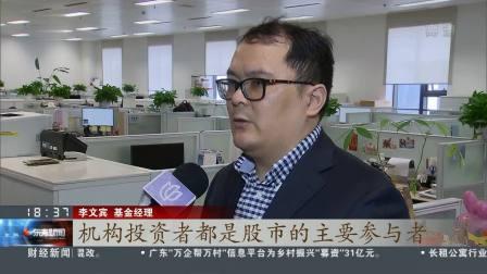 东方新闻 2019 上海:科创板基金产品亮相在即 基金公司进入冲刺准备