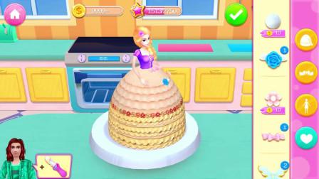 儿童启蒙教育游戏-打扮的漂漂亮亮去给顾客做芭比娃娃蛋糕~