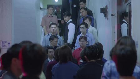 刘德华演技真棒,一个眼神,警察秒怂