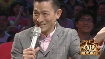 """韩红挑战街舞,师从""""舞王""""刘德华,一段舞蹈观众大饱眼福!"""