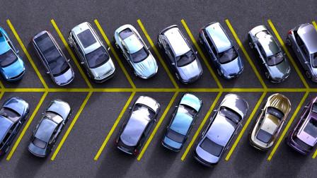 新手倒车入库,斜方位停车的小技巧,简单的两步就能停进车位