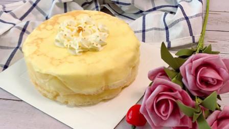 榴莲榴莲千层蛋糕的做法就这么简单,喜欢吃榴莲的朋友千万别错过!