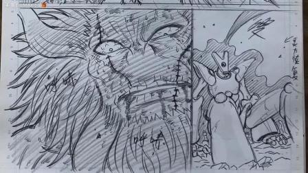 腾讯动漫连载漫画《我是大神仙》草图绘制~