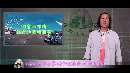 上海大叔闯米谷(第二季)4被邀参加保险理财公司的开幕