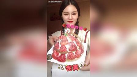 4寸草莓蛋糕 关东煮