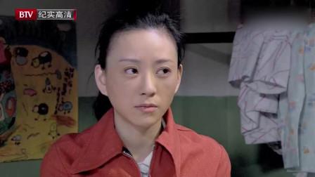 燕妮离家出走,佟志文丽演了场戏让闺女留下,做父母不容易呀