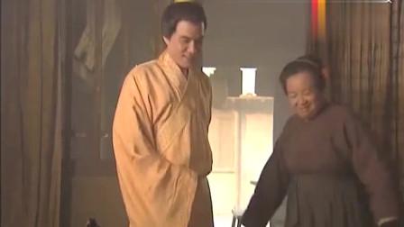 水浒传:商量好了!王婆和西门公子这个计划,真可谓是天衣无缝!