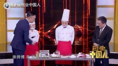 稻香村正宗苏式月饼原来是这么做出来的!