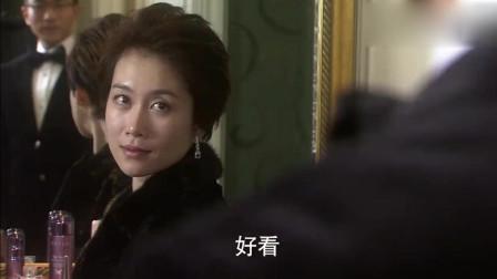 千山暮雪:莫绍谦第一次正眼看幕咏飞,竟被她的气质吸引