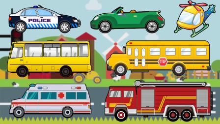 认识校车等7种交通工具