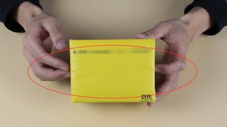抽纸的正确打开方式,还有多少人不知道?十几年的抽纸白用了!