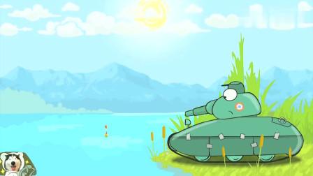 坦克世界动画:被煮熟的大螃蟹?有火炮解决不了的事情吗!
