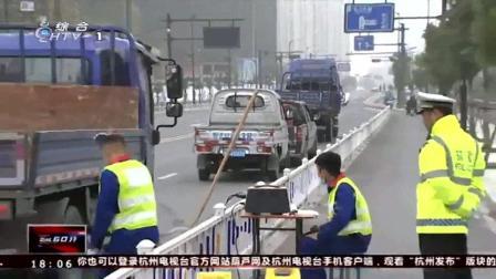 开这车的司机注意了!国三载货柴油车5月5日起在杭州限行!