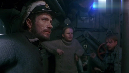 经典二战潜艇之战 深水炸弹不可怕 一片寂静中这种嗒嗒声最要人命