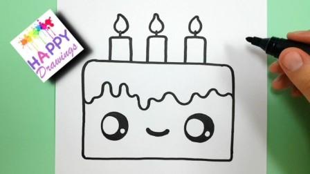 儿童简笔画系列:如何简单绘制生日蛋糕