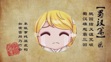 玄玄英雄传 第1季 第7集 预告