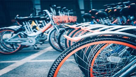 共享单车小蓝、摩拜涨价求生 联想控股拟退出安华保险