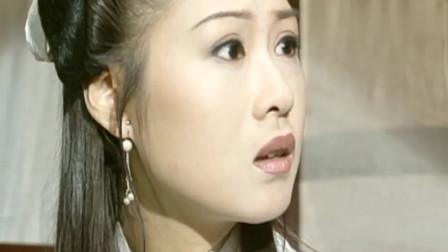 寨主女儿向肖无忌告白,但他放不下闵乐倩,寨主女儿很失落