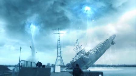 天空出现奇怪光洞,船只都被吸入其中,世界即将迎来末日!