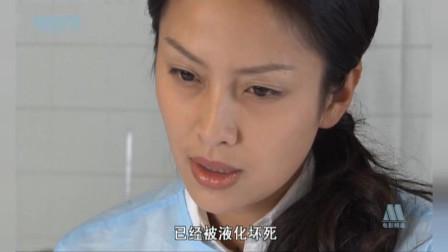 女法医从尸体上检测出,凶手应该是个左撇子