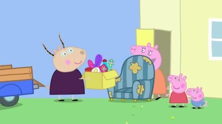 小猪佩奇中文版-第2季 第17集-义卖活动-跳蚤市场