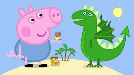 小猪佩奇全集:乔治真的太厉害了,变得很大了
