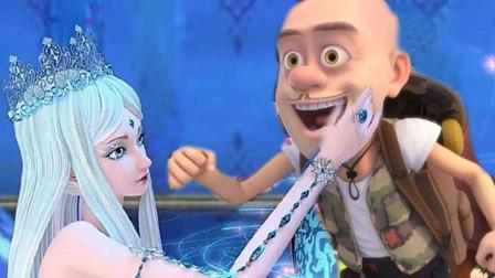 叶罗丽第七季:冰公主穿越熊出没,强哥疯狂表白,颜爵霸气回应!