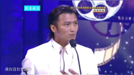 谢霆锋获金像奖最佳男主角,不忘调侃老爸谢贤,台下掌声热烈