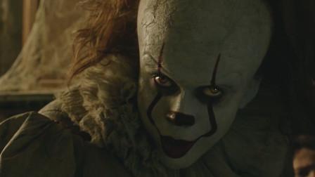 四分钟带你了解斯蒂芬·金经典同名小说改编电影《小丑回魂》