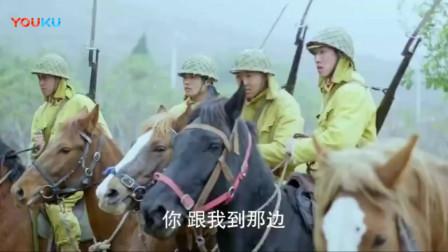 黄河英雄:小泥鳅被日军身受重伤,宋先生派人来及时将其救出