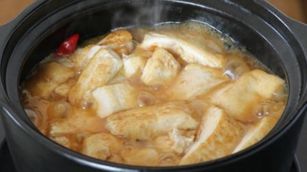 香菇鸡肉豆腐煲的做法,鸡肉鲜香,豆腐嫩滑,家人都爱吃