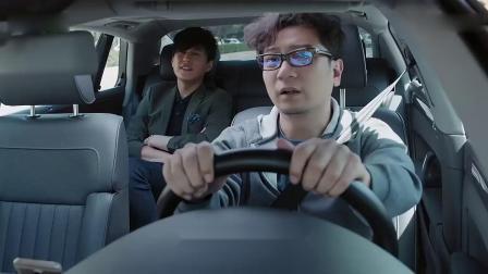 公司总裁爱好特别,穿着朴素开着辉腾豪车,非要去做网约车司机