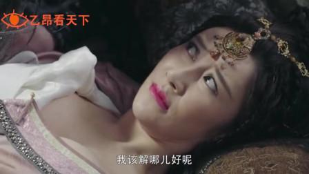 倚天屠龙记:王爷的老婆也有人敢动,只因王爷的老婆太漂亮,太性感!