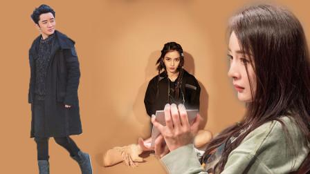 """Angelababy""""身高""""事件再发酵,对比杨幂和王祖蓝,网友:真打脸"""