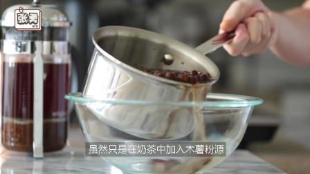 """珍珠奶茶的""""珍珠""""怎么做的? 看到到过程后, 网友: 原来之前是误会"""