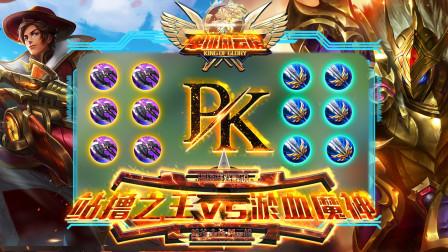 典韦vs刘备,想不到站撸之王竟会如此不堪!