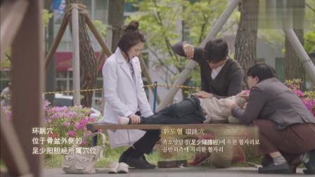 小女孩下肢不齐,男医生拿长针一扎,女孩的腿长瞬间一致了,厉害