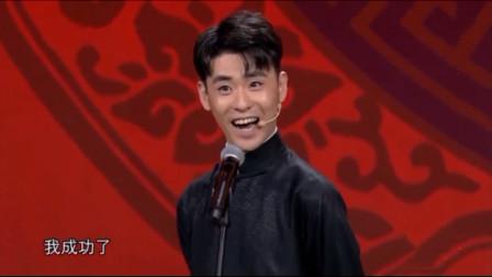 张云雷为了证明自己是男生大秀歌喉,结果竟被杨九郎嫌弃太阴柔了