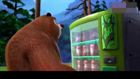 熊出没:光头强得到两台饮料贩卖机,利用它们引诱臭狗熊