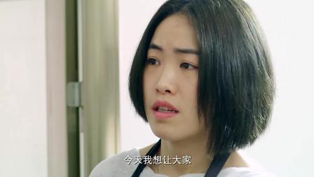 搞笑喜剧《霸道总裁蓝百万》精彩片段(4)