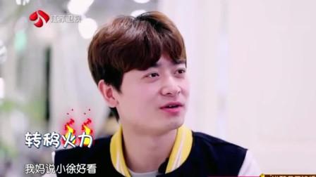 新相亲大会:张茜于春阳牵手后生活甜蜜,这才是恋爱的样子吧!
