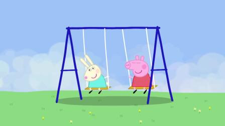 小猪佩奇第2季 大雾天